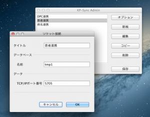 KP-Sync_setting